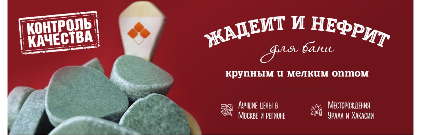 Природный камень с доставкой по Москве - mrkamen.ru
